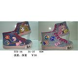 艾尔文童鞋 儿童鞋 TTX-16