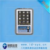 手持式读卡器,国腾二代证识别机,gticr200身份证鉴别仪