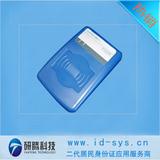 邮政专用普天身份证读卡器,普天身份证识别仪,身份证读卡器批发