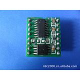 供应NV040S语音模块,语音机芯
