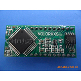 供应按键一对一控制录音模块,录音IC,录音芯片