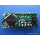 供应单片机串口控制录音模块,录音芯片