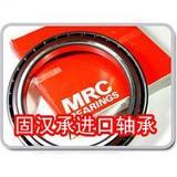 MRC7307ACDF轴承7307ACDF轴承尺寸7307ACDF轴承报价