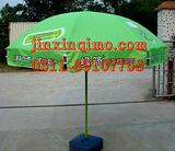 广告太阳伞0
