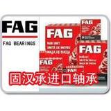 FAG7014AC轴承7014AC轴承尺寸7014AC轴承报价