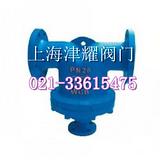 汽水分离器UFS-2