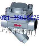 膜盒式疏水阀CS16H-16C