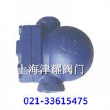 疏水阀SFT14H-16C