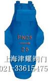 汽水分离器CF11-16C