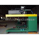 机械设计工程师 焊接设备设计工程师