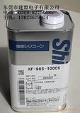 供应日本信越KF96-100CS~1000000CS二甲基硅油