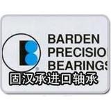 BARDEN7207ACDB轴承7207ACDB轴承尺寸7207ACDB轴承报价
