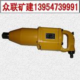 BE72气扳机_BE72储能气扳机