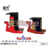 进口鹰牌爪式千斤顶厂商龙海提供可在100毫米内微量调节北京