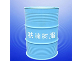 供应呋喃树脂-呋喃树脂价格-镇江新区润进铸造材料厂