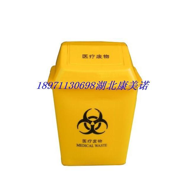 40L医用翻盖式垃圾桶: 特点:简单、方便、耐用,最主要的是使用寿命长,是各大医院最喜欢的产品之一,也 是我公司最畅销的一种款式。 规 格 长(mm) 宽(mm) 高(mm) 配套包装袋(cm) 20L翻盖垃圾桶 360 260 500 58*70