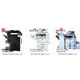 广州复印机出租,广州复印机租赁,广州彩色打印机租赁,