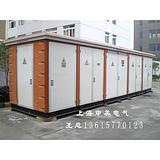 箱式变电站315KVA价格,箱变500KVA报价优质供应商