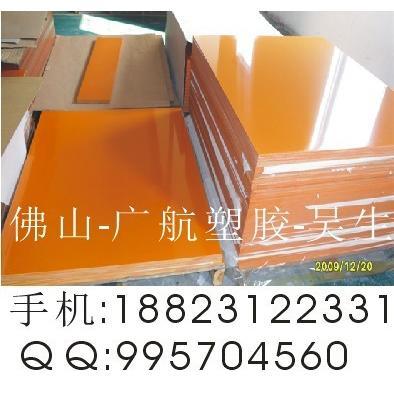 电木板规格厚度