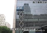 大型建筑玻璃透明玻璃隔热涂料厂家直销(提供施工辅导)