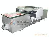 全新,原装,全自动,丝网印刷机 深圳厂家直销1533897493