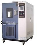 甘肃高温高湿试验箱/青岛温湿度循环试验箱