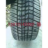 205/50-10 益高电动巡逻车轮胎 公路耐磨胎