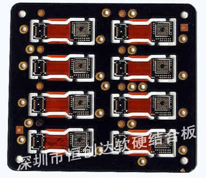 摄像头模组柔性线路板fpc软板