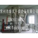 圆型沸腾床干燥机