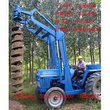 【电力挖坑机】【风力发电挖坑机】【太阳能发电挖坑机】519