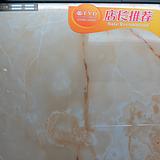 新品热销佛山陶瓷砖地砖墙砖 发源地陶瓷全抛釉系列第五组