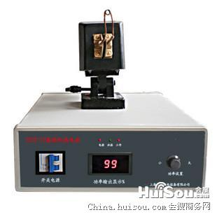供应超高频感应加热设备 高频机 鱼钩淬火设备