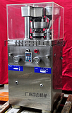 广东优质旋转式压片机、粉未压片机