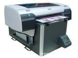 五一热销五金制品数码印刷机