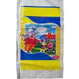 面粉编织袋