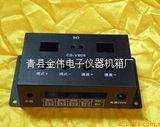 钣金外壳 安防设备机壳 报警控制器外壳加工