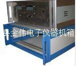 钣金加工 仪器外壳 仪表外壳 型材机箱 检测设备外壳