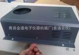 电池修复仪外壳 修复设备机箱 机箱外壳 钣金外壳加工厂