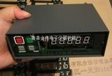 钣金加工 温控器外壳 温控箱外壳