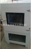 工业烘烤箱外壳 电热设备机箱加工 设备外壳