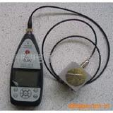 大量特价! 环境振动分析仪 AWA6256B+(图)