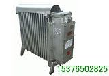 矿用取暖器哪家好?陆屹取暖器质量保证