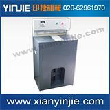JP520精装压槽机,精装书封面压槽