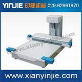 YC12蝴蝶装相册制作机,精装菜谱机