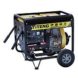 4.0焊条的汽油发电电焊机/交流的发电电焊机