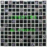 丽昇马赛克--玻璃+石材系列