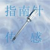 经济型高温熔体传感器,高温熔体压力变送器