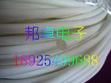 供应1.5kv玻纤套管 耐高温套管 纤维管