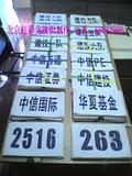 公司运动会号码布 运动员号码标志