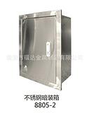厂家直销不锈钢电器箱壳体